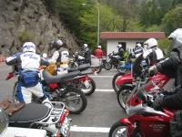 岩屋ダムの写真.jpg
