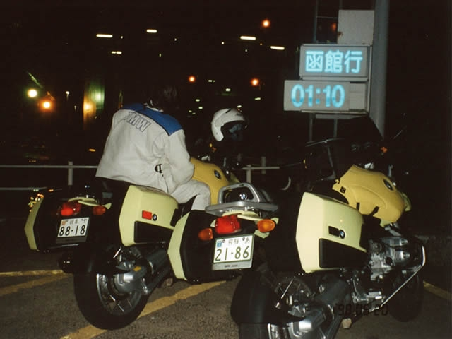 BMW函館港
