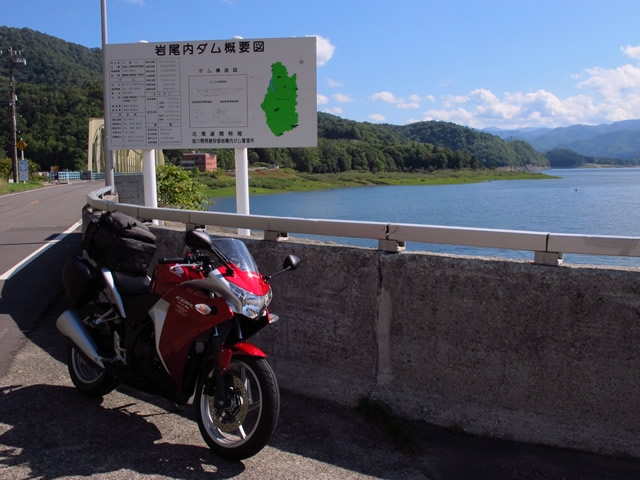 CBR250と岩尾内ダム