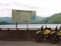 BMWと岩尾内ダム