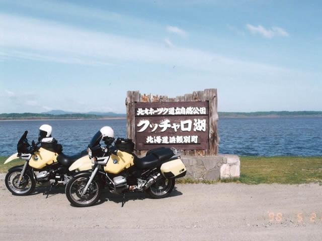 BMクッチャロ湖.jpg