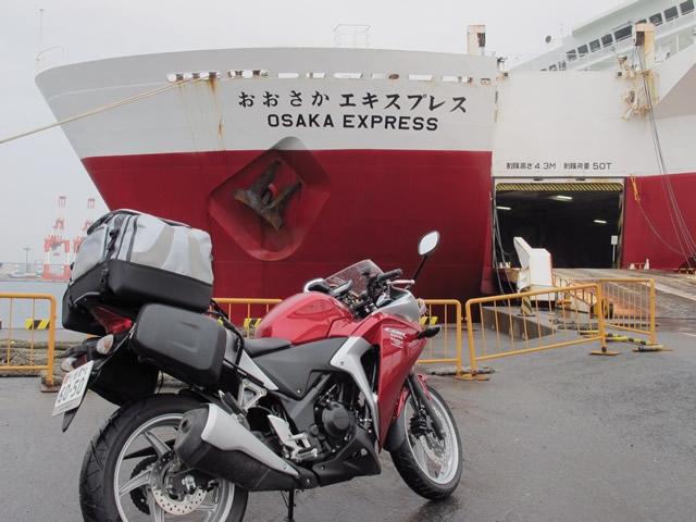 大阪南港.jpg