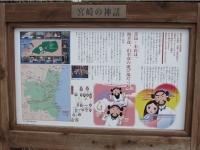 青島神社1.jpg