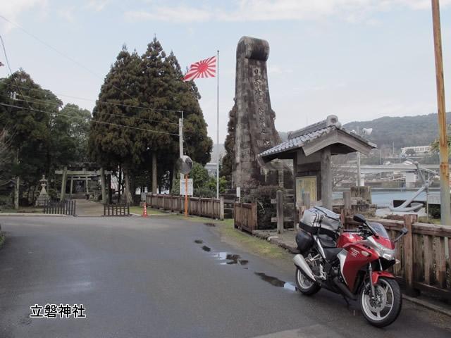 立磐神社.jpg