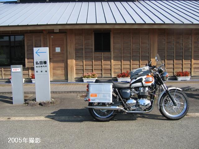 3-1.払田柵2005.jpg