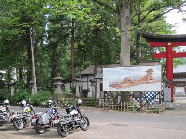 6.伊佐須美神社.jpg