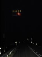 4℃.jpg
