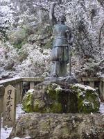日本武尊像.jpg