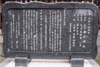 奥石神社由緒.jpg