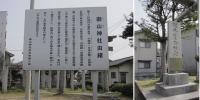5.御山神社2.jpg