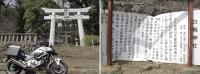 10.白鳥神社?.jpg