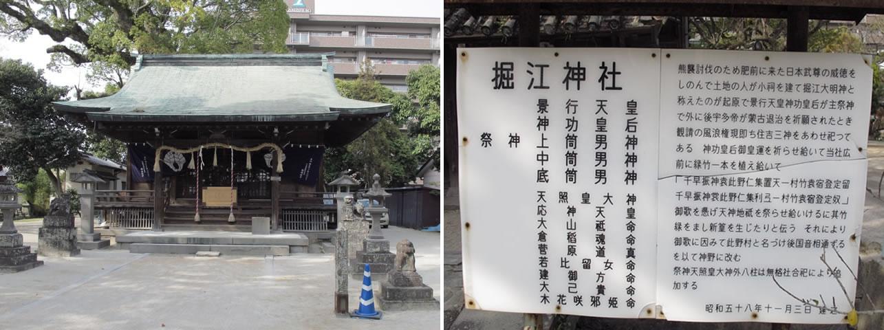 12.堀江神社2.jpg