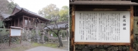 13.松岡神社2.jpg