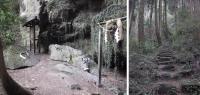 21.熊襲の穴2.jpg