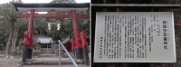23.韓国宇豆峯神社2.jpg