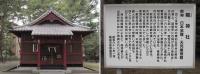 25.剣神社2.jpg