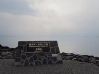 27.若尊岬.jpg