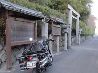 磯神社.jpg